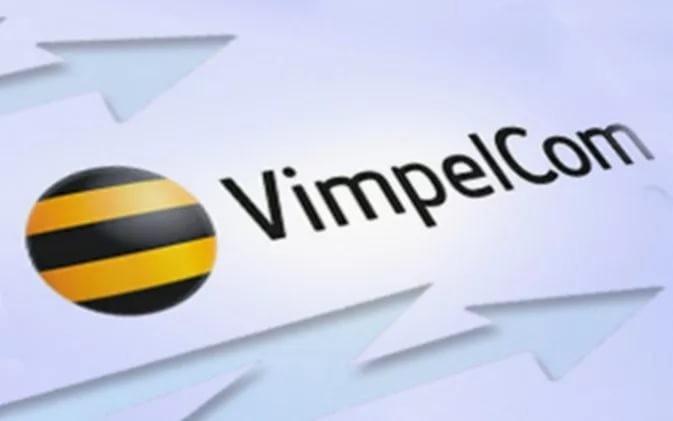 Vimpelcom запустит мессенджер Veon воII квартале