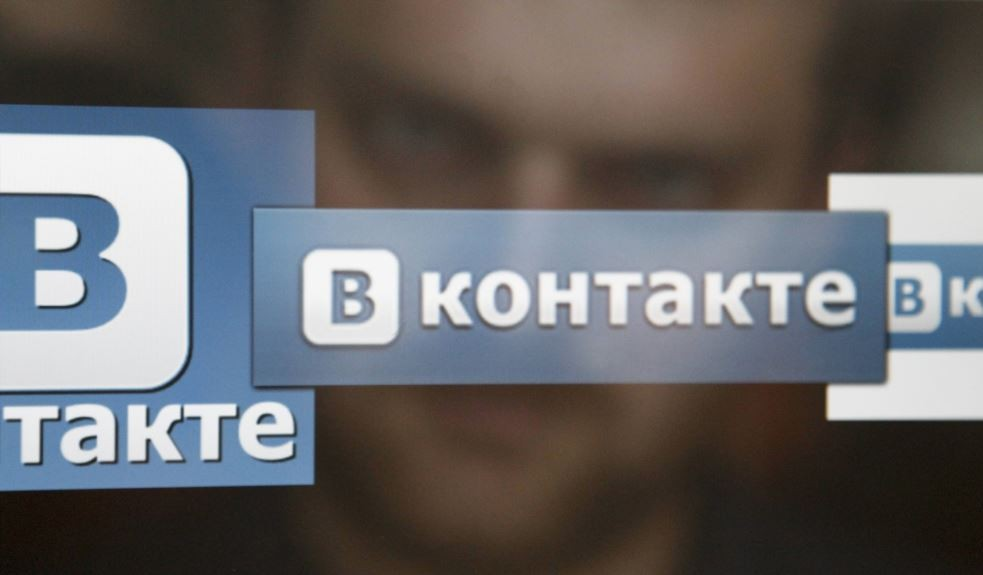 Винтернете распространяют спам-сообщение орешении Клименко закрыть «ВКонтакте»