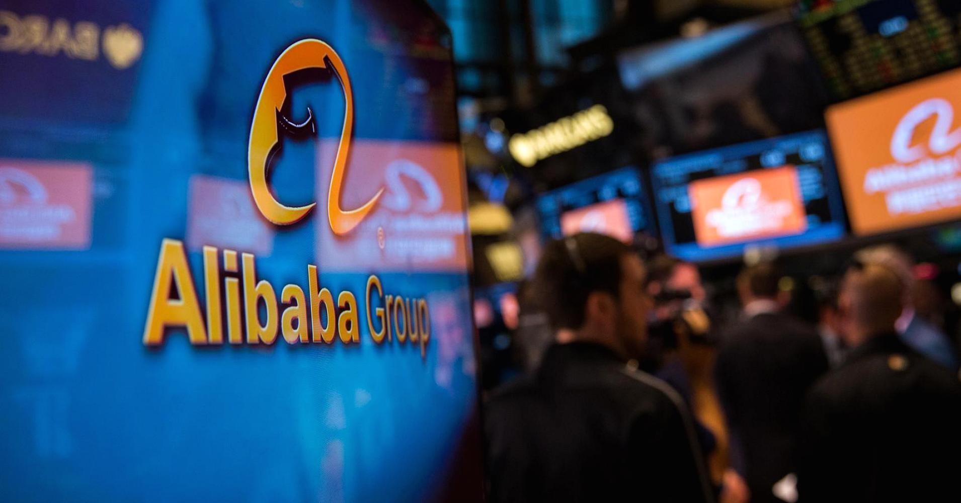 Alibaba сражаться сподделками