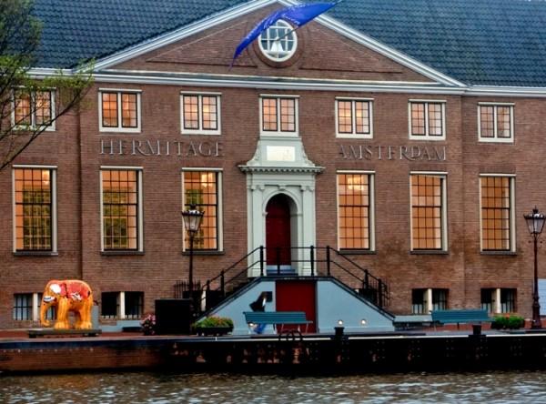 В Нидерландах  открыли выставку, посвященную семье Романовых