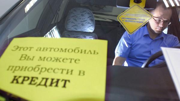 Размер льготного автокредита в РФ вырастет до 1,45 миллионов рублей