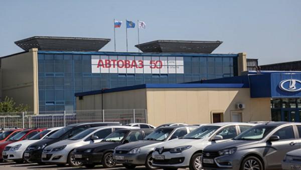 Январские продажи «АвтоВАЗ» в РФ возросли на 4,6%