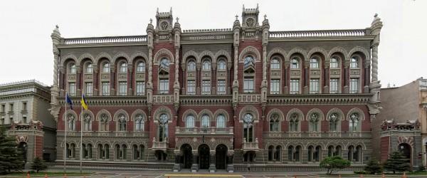 ЦБ лишил красноярский банк «Енисей» лицензии на осуществления банковской деятельности