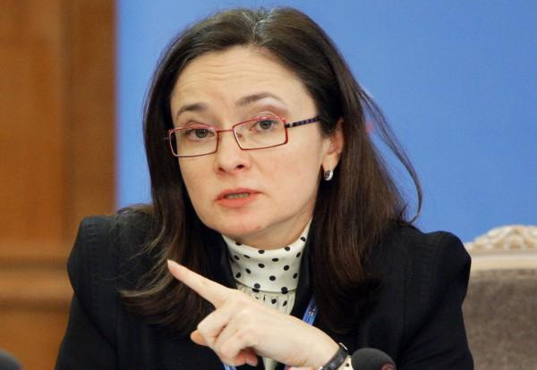 Глава ЦБ: операции Минфина не является попыткой повлиять на рубль