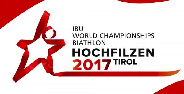 Казахские функционеры объяснили причины допингового скандала на ЧМ по биатлону
