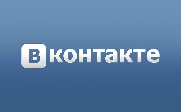 «ВКонтакте» окажет поддержку благотворительным фондам