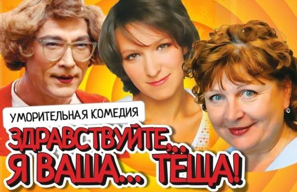Татьяна Кравченко сорвала спектакль в Екатеринбурге