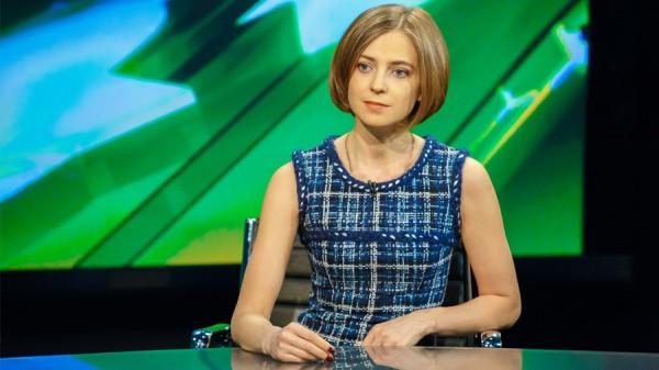 Наталья Поклонская  намерена защитить чувства верующих россиян и запретить фильм Алексея Учителя