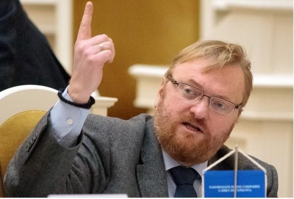 Депутат Госдумы Виталий Милонов прокомментировал День святого Валентина