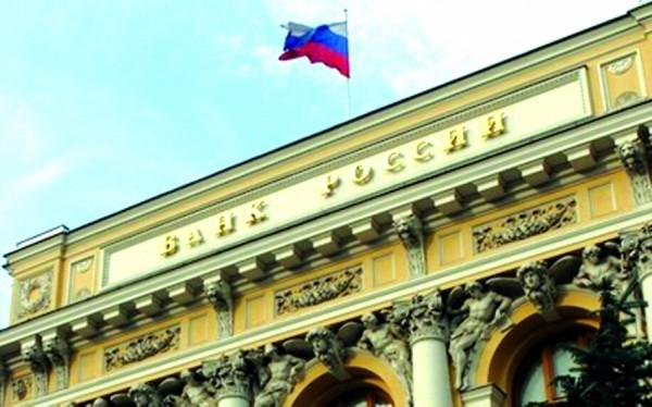 Центробанк РФ отозвал лицензию у Северо-Западного 1 Альянс банка