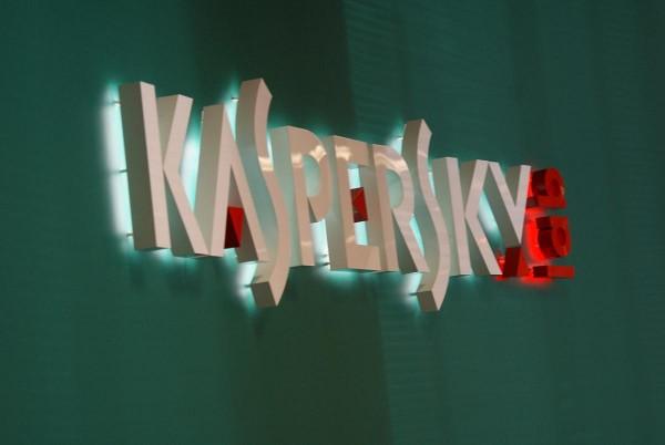 «Лаборатория Касперского» выпустила операционную систему KasperskyOS 11-11