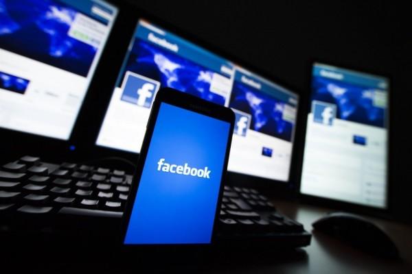 Пользователи Facebook не довольны новой функцией