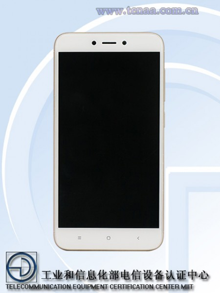 В Китае презентовали новый Xiaomi Redmi 5