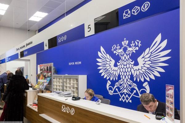 В Екатеринбурге убили почтальона, разносившую пенсии