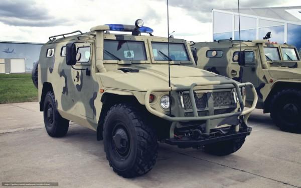На 2017 год намечены испытания беспилотного бронеавтомобиля «Тигр»