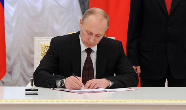 Глава РФ подписал указ о праздновании 75-летнего юбилея Сталинградской битвы