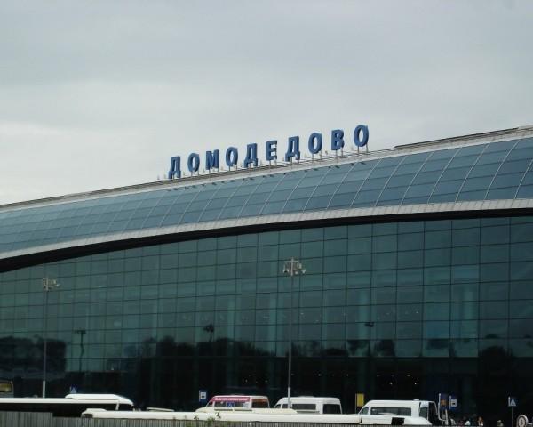 В аэропорту Домодедово насмерть разбился рабочий