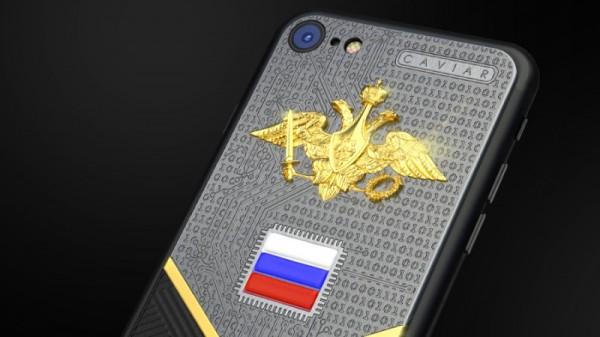 Новый iPhone 7 в честь кибервойск России выйдет к 23 февраля