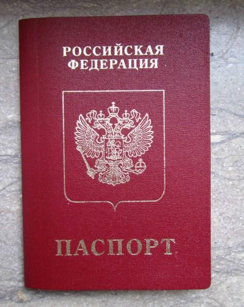Граждане РФ смогут посещать Армению по внутренним паспортам