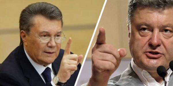 Порошенко призвал Раду лишить Януковича звания президента заочно