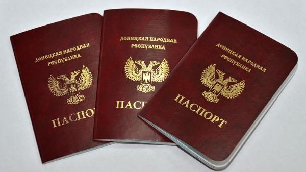 Белоруссия запретила въезд людям с паспортами ДНР и ЛНР