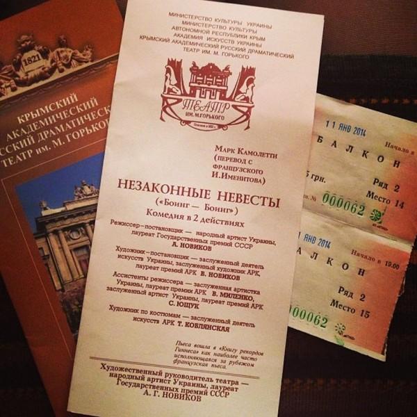 Труппа Крымского драматического театра приедет на гастроли в Краснодар