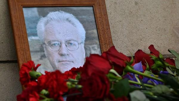 МИД сообщил дату похорон Виталия Чуркина