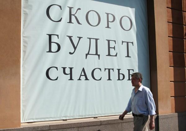 Росстат: В январе у россиян стало на 8,1% больше реальных доходов