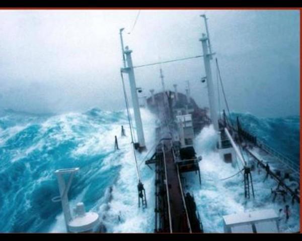 Ирландская береговая охрана эвакуировала моряка российского рыболовецкого судна
