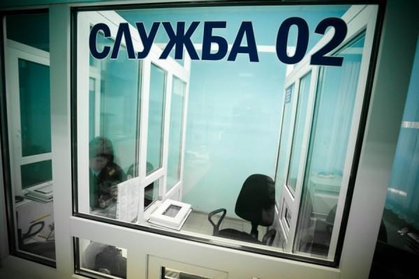 В Екатеринбурге пропала без вести жительница Перми с двумя сыновьями