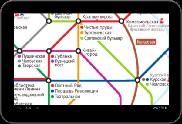 «Метро Москвы» можно загрузить на смартфон с App Store и Google Play
