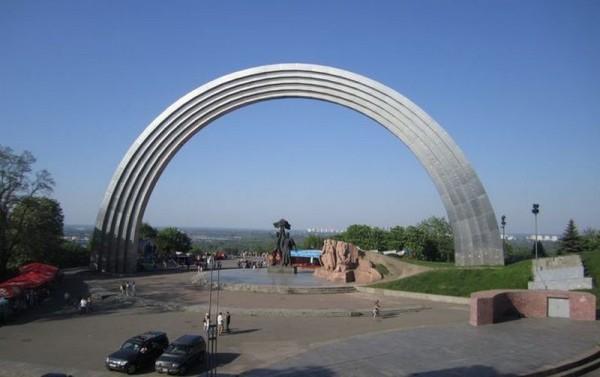 На Украине передумали сносить Арку Дружбы народов