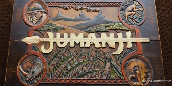 В Новосибирске оживят игру «Джуманджи»