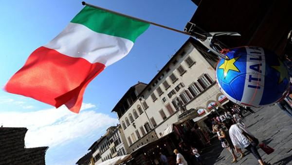 В Венето состоится референдум об автономии