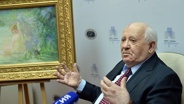 В Лондоне найден архив Горбачёв-фонда