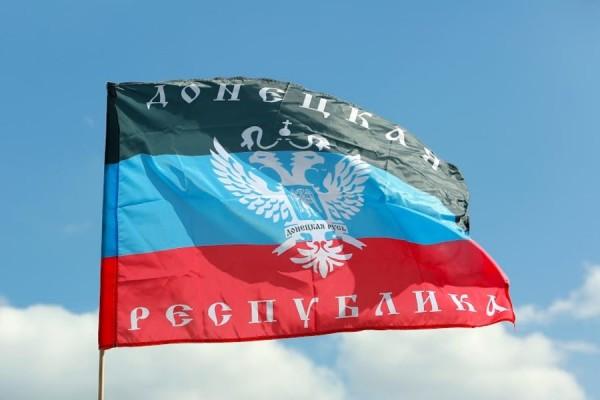 В ДНР усилились обстрелы после приезда Надежды Савченко