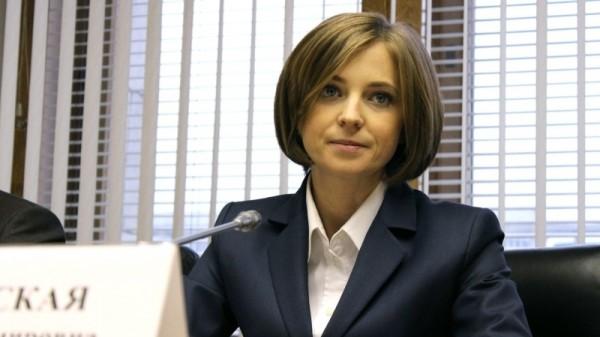 Поклонская: Крымскими чиновниками блокируются поручения Аксёнова