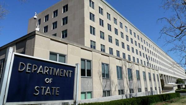 Подготовленная для Госдепа памятка по борьбе с утечками информации попала в СМИ США