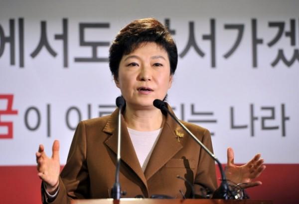 В Сеуле прошел митинг об отставке президента