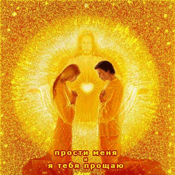 Сегодня православные христиане празднуют Прощеное воскресенье