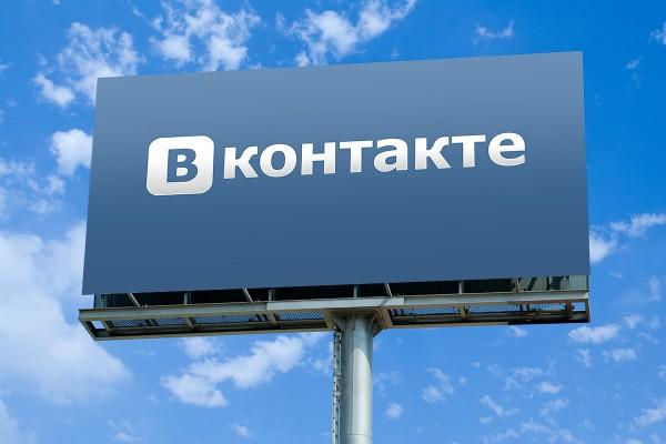 Через VKontakte можно будет заказать еду, такси и купить билеты в кино