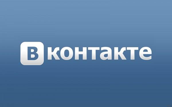 Пользователи отметили перебои в работе соцсети «ВКонтакте»
