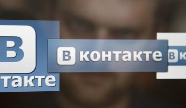 Во «ВКонтакте» массово распространяется спам о закрытии соцсети Германом Клименко