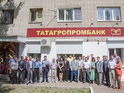 В Татагропромбанке приостановлены платежи и переводы