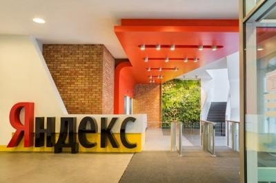 РБК сообщает о падении чистой прибыли Yandex NV на 30%