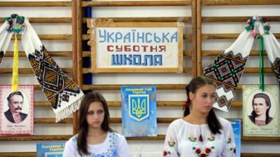 На Украине очередная новация: Физика с химией и биологией будут одним предметом