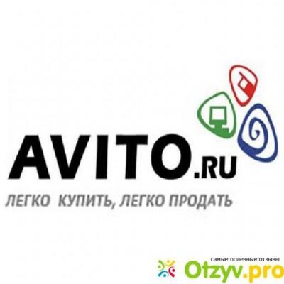 РБК совместно с Avito стали отслеживать цены в самых крупных городах РФ