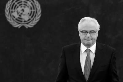 МИД РФ: Украина заблокировала заявление в память Виталия Чуркина  председателя СБ ООН