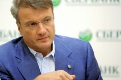 Герман Греф:  Экономика Россия еще не вышла  на докризисный уровень 2014 года