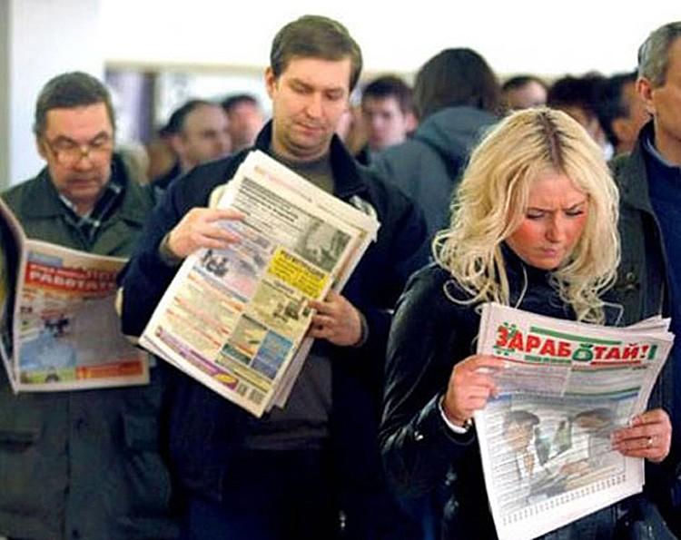 Минтруд внес предложение осоздании реестра неработающих жителей РФ